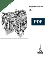 Deutz 1015 Manual