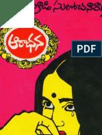 Aradhana by Yeddanapudi