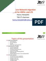 Core_Network_Hietalahti