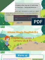 Teaching Material 1