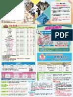 109-5南港運動中心