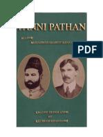 Panni Pathan (English Translation)