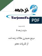TarjomeFa F543 English