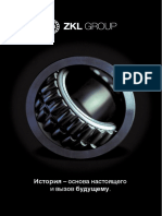 reference_guide_RUS