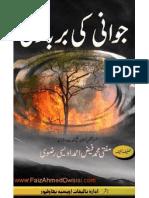 Jawani Ki Barbaadi (www.sunnijawab.com)