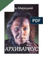 Igor Mireckiy - Arhivarius RuLit