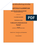 Complete Yoga Vasistha - Narayanalakshmi