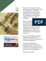 [Classon.ru] Chrestomatiya for Violin Pyesi Proizvedeniya Krupnoy Formi 5 6kl Violin