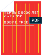 27939964.a4