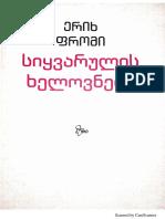 429656445 ერიხ ფრომი სიყვარულის ხელოვნება PDF
