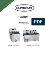 gastrorag deepfryer