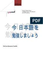 Appunti Dispensa Giapponese