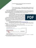 Инструкция по использованию TrueCrypt (Трукрипт) для неопытных пользователей пк.