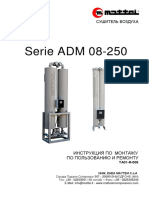 ADM_RUS_r.pdf инструкция по осушителю