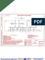 Схема АВР с 3 вводами