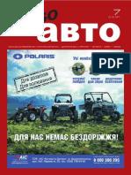 Aviso-auto (DN) - 07 /151/