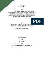 Justice Shivraj Patil committee report on 2G soectrum allocation