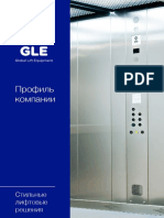 GLE-Company-profile-RU