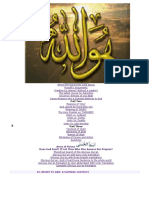 God an Islamic Perspective