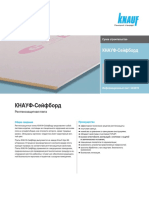 KNAUF-Safeboard_Information_sheet