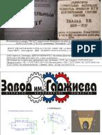 GASU Te9219626778@Yandex.ru 9995354729 Zadvizhki Kompaktnie Staline Truboprovodnaya Armatura Dlya Seismoopasnikh Rayonov 200 Str