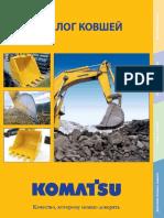 katalog-kovshey-komatsu