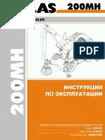 200MH - руководство по эксплуатации