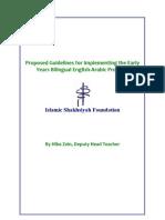 Bilingual Teaching  A Policy Proposal (PDF 272 Kb)