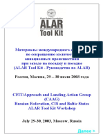 Approach and Landing Accident Reduction (ALAR)