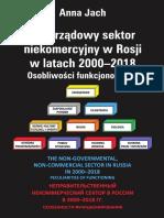 Pozarządowy sektor niekomercyjny w Rosji w latach 2000 – 2018. Osobliwości funkcjonowania