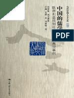 中国的儒学统治