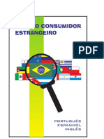 guia do consumidor estrangeiro