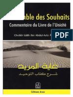 Al Cheikh Le Comble Des Souhaits Commentaire Du Livre de L Unicite