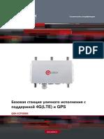QSH-ECP500M RU