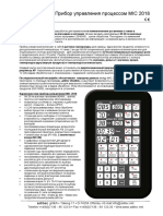 Aditec MIC2018 Datenblatt Ru-1