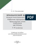 0f202634-a95d-11e5-9cdd-0050569c7d18
