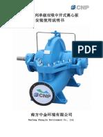 01 NSC CLOSE CCW  pump