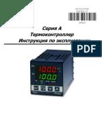 dta_manual
