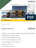 PL_VL-Technician_Training_ver_20190322