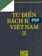 Tu dien Bach Khoa Viet Nam - 2