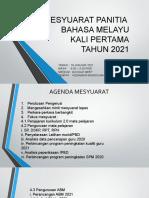 Mesyuarat Panitia BM Bil 1 2021
