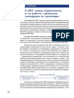 #26-31.pdf