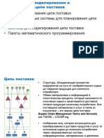 04-tools-2014b