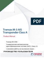 Transporder AIS Transas M3 manual
