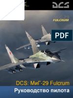 DCS MIG-29 Flight Manual RU