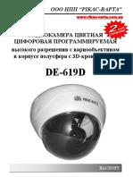 de619dps (1)