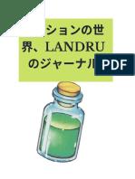 Poshon No Sekai PDF de Beta