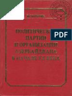 I. S. Bagirova Politiceschie partii Azerbaidjana