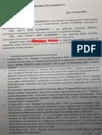 Contract de Impacare Edit