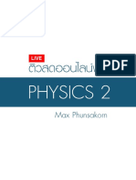 Physics2  - Tufree Electric Potential